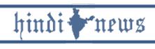 Hindi News India